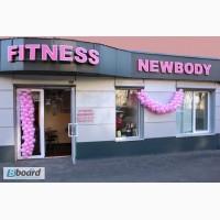 Дистанционное обучение фитнес инструкторов Федерации Нью Боди