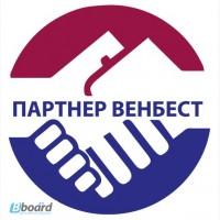 Установка охранной сигнализации в Киеве и услуги по подключению сигнализации