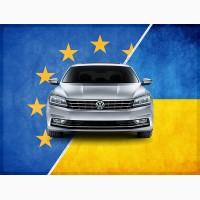 Авто из Германии. Цены на 15-20% ниже рыночных