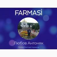 В международную компанию Farmasi требуются сотрудники для работы на дому