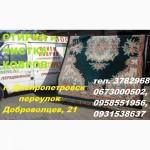 Чистка и стирка ковров, ковровых изделий, напольных покрытий