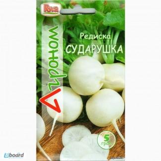 Семена редиса «Сударушка» - 5 грамм