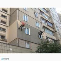 Утепление квартир в Киеве и Киевской области