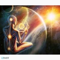 Психо-Магическое Формирование «Есмь Я?»