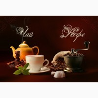Чай и кофе. Опт і розница