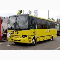 Новый школьный автобус МАЗ-257030