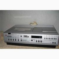 Куплю Электроника ВМ 12 видеомагнитофон