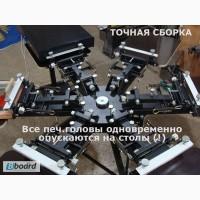 Добротный ручной станок для шелкографии - от украинского производителя