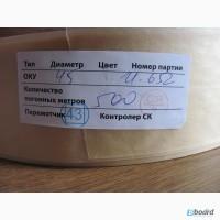 Оболочка искусственная коллагеновая для колбасных изделий 45 мм