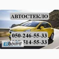 Лобовое стекло Опель Корса Opel Corsa