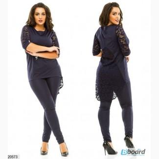 Костюм женский батал брюки+кофта (2 цвета)