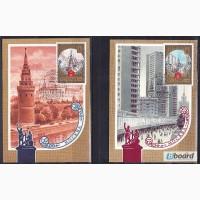 Картмаксимумы. СССР. Олимпиада. 1980г. 10шт.(комплект)