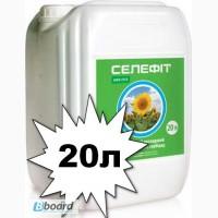 Селефит (Гезагард) почвенный гербицид Прометрин 500г./л