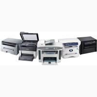 Купим принтеры бу. Скупаем МФУ бу в любом состоянии. Продать лазерный принтер