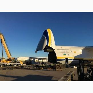 Авиаперевозки грузов из Америки, Китая