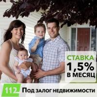 Кредит на покупку недвижимости Одесса