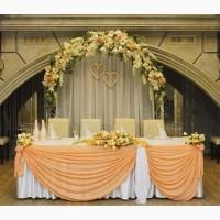 Прокат свадебных арок в Харькове (оформление стола молодых - в подарок!)