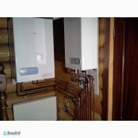 Ремонтирую газовое оборудование