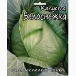 Семена Капусты весовые и пакетированные с первых рук оптом