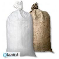 Полипропиленовые мешки новые и б/у