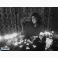 Церемониальная Ритуальная Магия Для Жизни-Приворот-Отворот