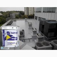 Жидкая кровельная резина ISAVAL Антиготерас Экстрим 0.75л -для гидроизоляции крыш и швов