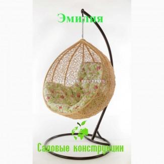 Кресло-кокон Днепродзержинск