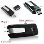 U8 Мини DVR Цифровая видеокамера фотоаппарат с детектором движения в виде флешки, HD видео