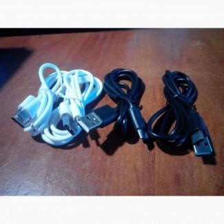 Зарядной шнур (кабель) type-C. 1 м. Високое качество