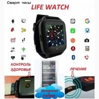 Умные часы Life Watch с лечебным воздействием. Предзаказ