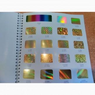 Дифракционная фольга горячего тиснения, цвет «Золото» для полиграфии, текстиля, кожи опт