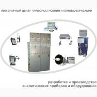 Производим КИПиА