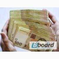 Кредит, поможем оформить кредит за 1 день
