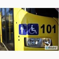 Переобланання автобуса для перевезення інвалідів, перемога на конкурсі