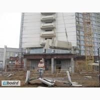 Демонтаж балконов