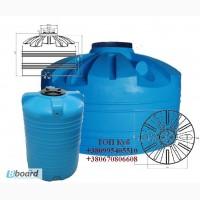 Емкости цилиндрические вертикальные до 20 000 литров