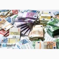 Юридические и серьезных кредитов