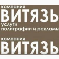 Изготовить афиши в Одессе