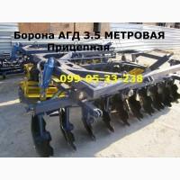 СоГласно ГОСТУ Прицепная Агд 3.5 БОРОНА ДИСКОВАЯ для МТЗ 1221, Т-150К ТРАКТОРОВ Агрегат