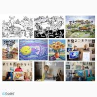 Где научиться рисовать в Днепропетровске