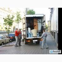 Перевозка Офиса Квартиры Мебели Услуги Грузчиков КИЕВ Упаковка Грузоперевозки