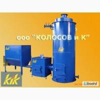 Производим котлы на твердом топливе от 100 до 2000 кВт (Украина, г.Харьков)