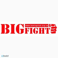 Спортклуб Bigfight