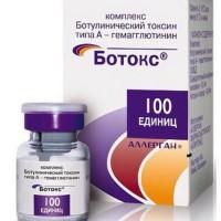 Botox с пересылкой по Украине