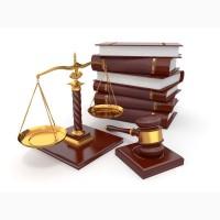 Юридические услуги. Юрист консультация Одесса. Юридическая компания «Правовой Аспект»