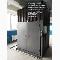 ПРОМЫШЛЕННЫЙ грузовой подъёмник-лифт г/п 1500 кг, 1, 5 тонна. Промышленные подъёмники