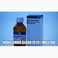 Заронтин этосуксимид сироп