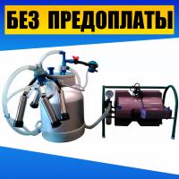 Доильный аппарат Импульс ПБК-4 Нержавейка. Апарат доїльний + бідон