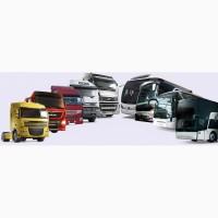 TIR Запчасти Автокомплект Man, Daf, Scania, Volvo, Reno, Iveco, Mercedes