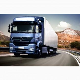 Автоперевозки грузов из Европы и стран СНГ